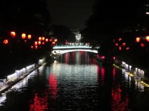 Nanjing por la noche