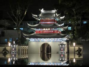 Templo de Confucio en Nanjing
