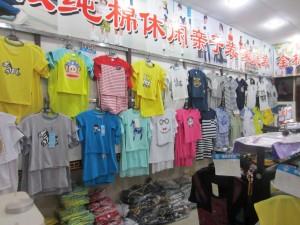 Tienda de camisetas familiares en Nanjing