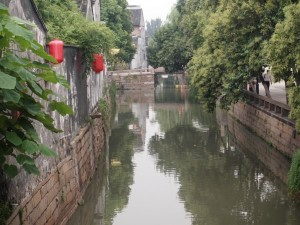 Canales e Shuzou