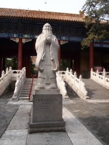 Templo de Confucio